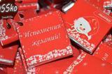 Шоколад с логотипом в Иркутске