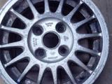 Старый диск Audi, бу