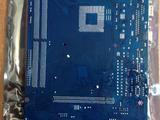 Сокет Socket 775 DDR2