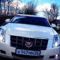 Свадебное авто с водителем